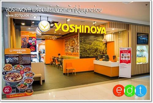 yoshinoya thai
