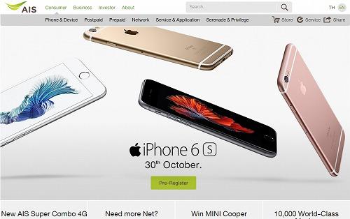 ais-iphone6s