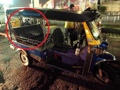 tuktuk-net