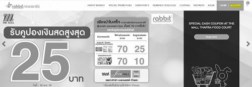 rabbit-register