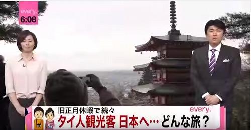 TV タイ人観光客日本へ・・・