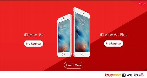 true-iphone6s