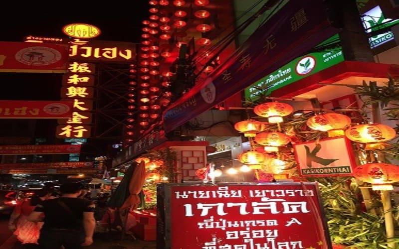 タイの中華街