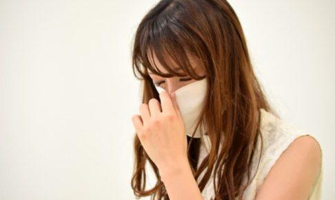 タイで花粉症にはなりません。その理由と花粉症対策について