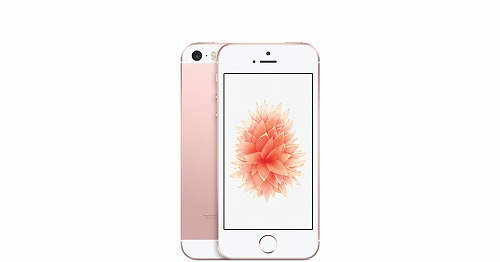 iphone se rose