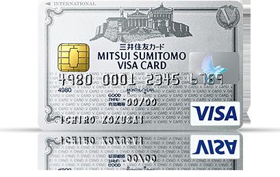 Mitsui Sumitomo VISA classical music card A