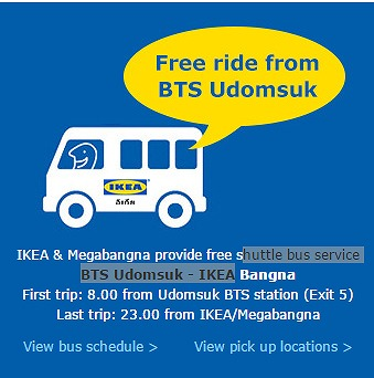 ikea-free-shuttle-bus