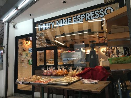 39espresso