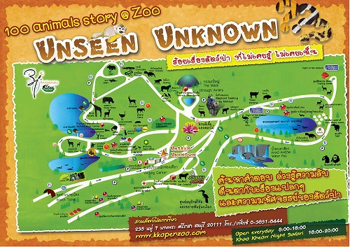 Khao-Khaew-Open-Zoo-map