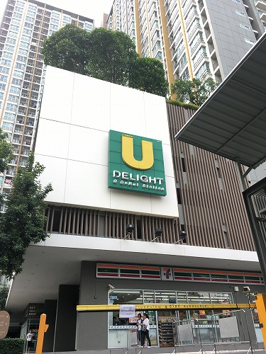 u-delight-2