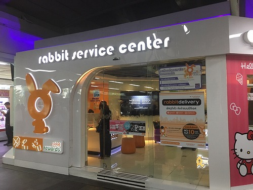 rabbit_card_