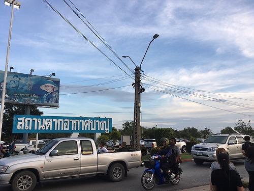bangpoo-resort