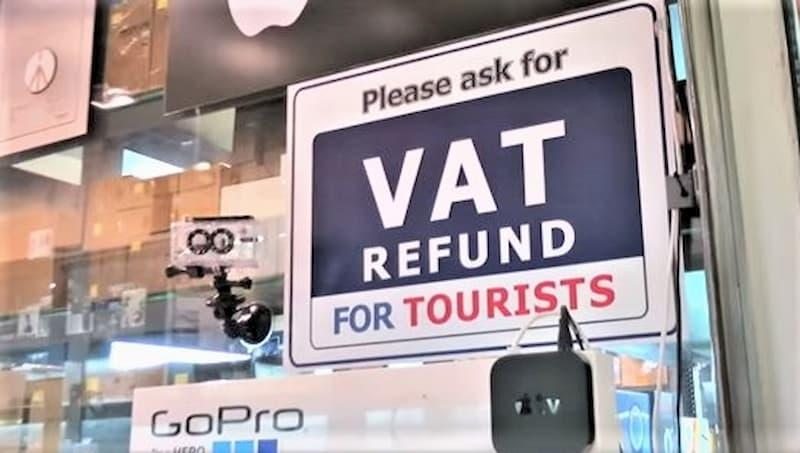 タイの免税手続き方法