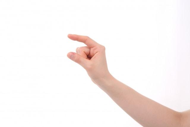 指で少しを示す画像