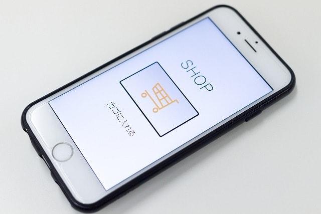 携帯、スマホの画像