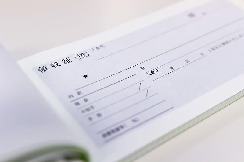 副業の領収書