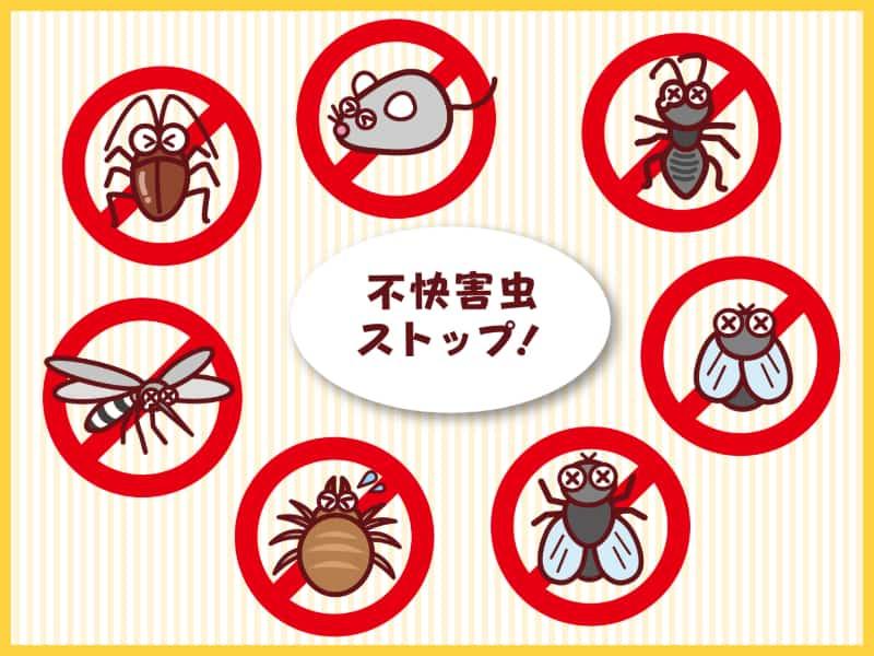 タイ・バンコクでゴキブリ対策!害虫駆除の専門家にお話聞いてきました。