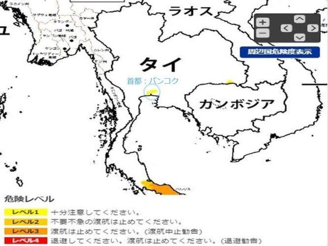 タイ全体の治安