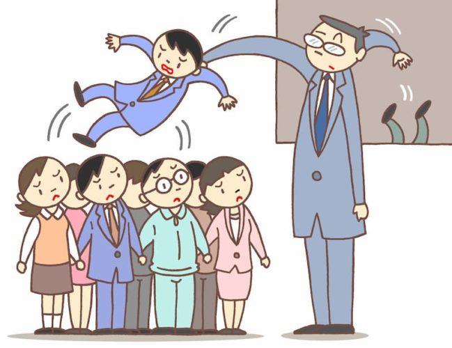 残業しないと給料が少ないと嘆いている人間からクビになる