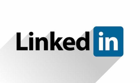 Linkedin(リンクトイン)を使った転職活動のポイント