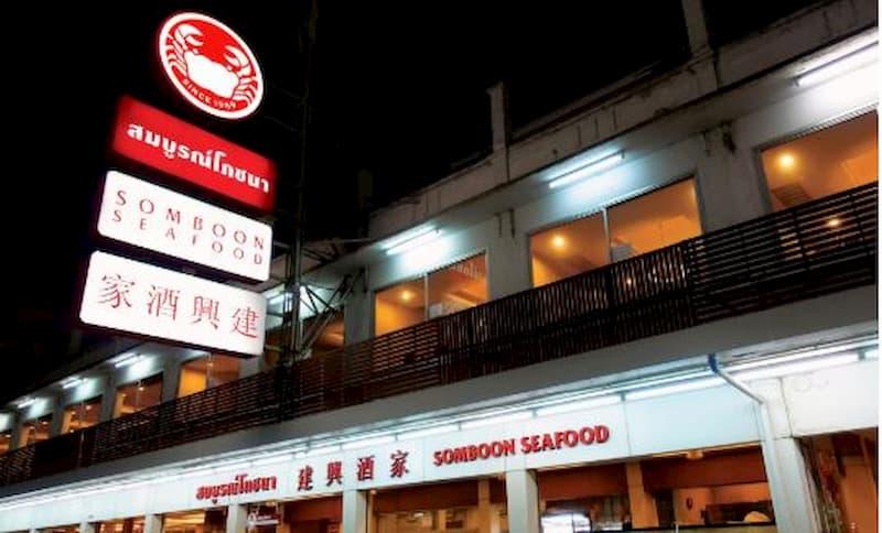 バンコクのソンブーン本店:バンタットーン店