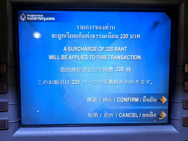 タイのATMの手数料は?