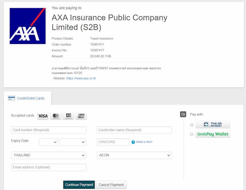 AXAタイの保険申請画面