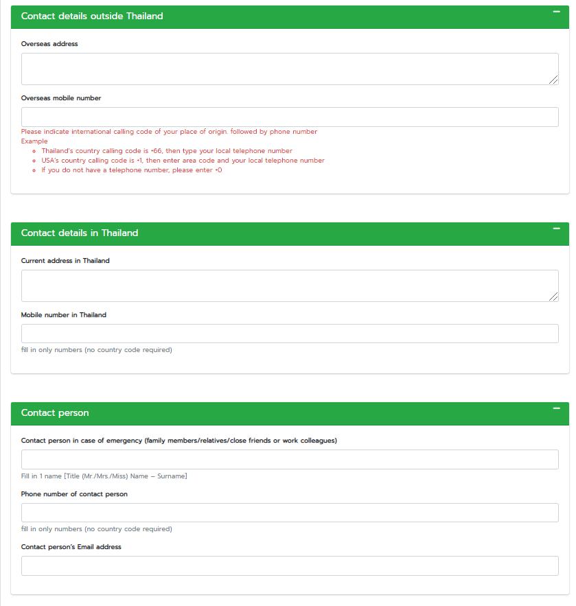 coe事前登録の個人情報ページの画像
